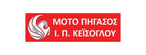 MOTO PEGASUS