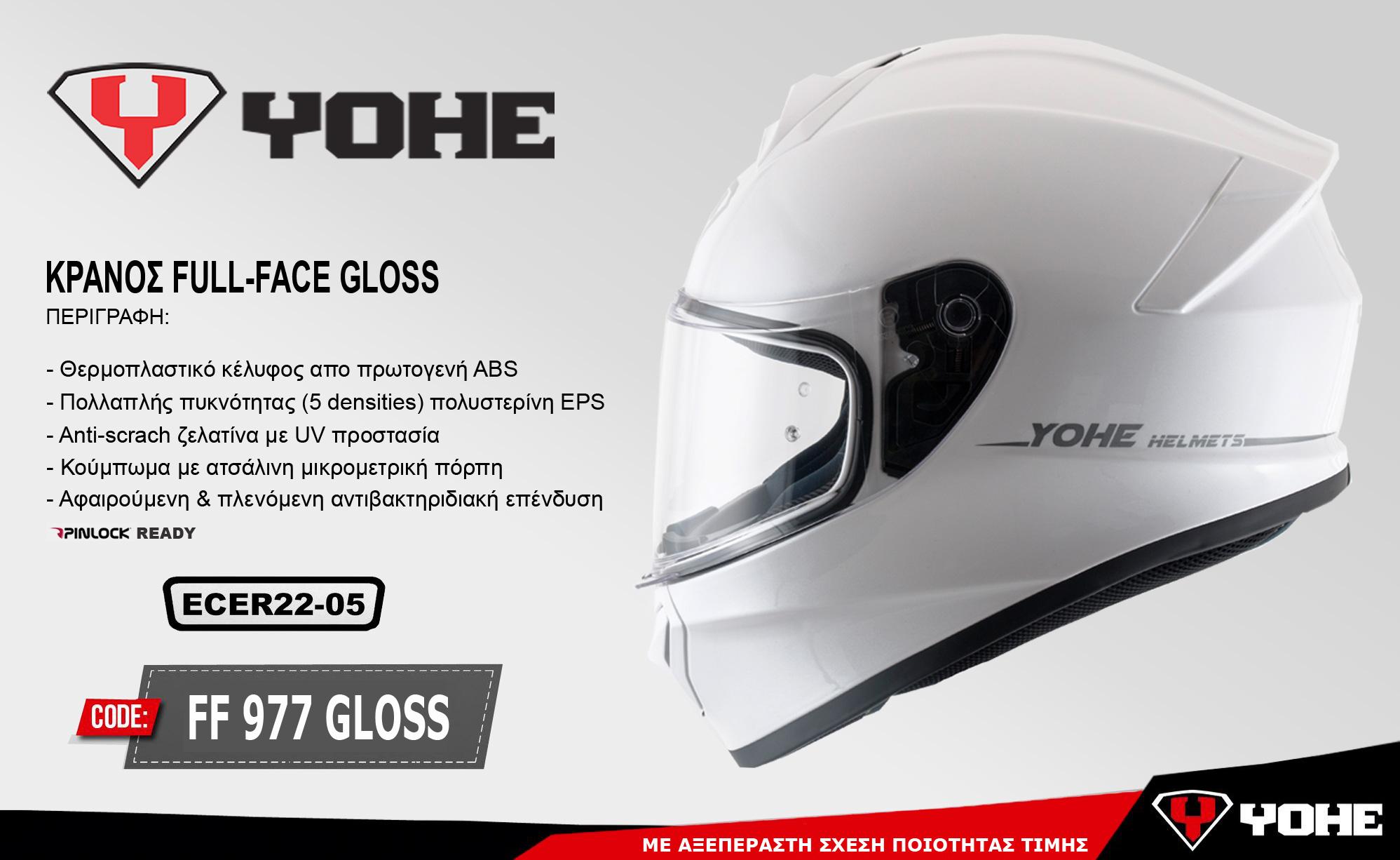 YOHE 977 GLOSS WHITE